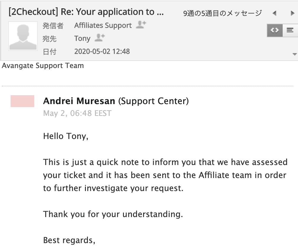 送られてくる自動返信メール