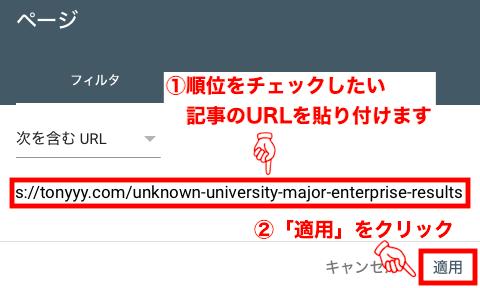 URLで記事を指定