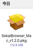 ダウンロードされるファイル