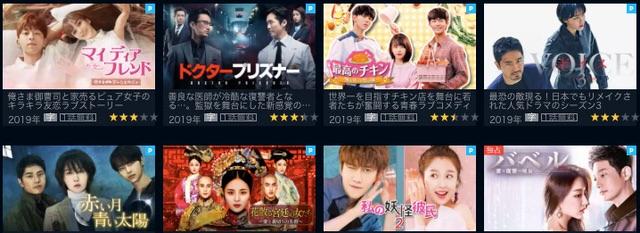 韓流ドラマの充実度がすごい