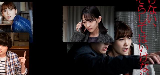 U-NEXTでホラー映画「シライサン」が無料視聴できる